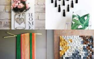 Необычные стеновые панели: 13 идей, как сделать это быстро и экономично