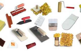 Шпатель для декоративной штукатурки: правильный выбор залог спокойной работы