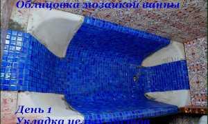 Облицовка чугунной ванны мозаикой – как это сделать