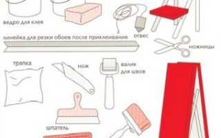 Как клеить флизелиновые обои на бетон согласно технологии