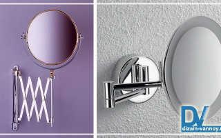 Увеличительное косметическое зеркало для ванной