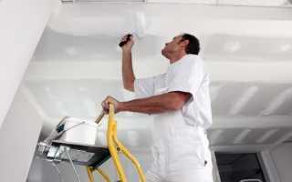 Как грунтовать потолок: разбираемся поэтапно