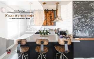 Кухня-чердак: лучшие идеи дизайна и обустройства (40 фото)