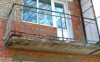 Вопрос по реконструкции балконной плиты