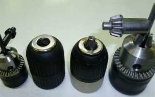 Патрон дрели (патрон без ключа, ключ): как снять, заменить, разобрать