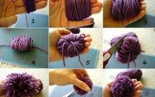 Помпон на шапку своими руками, как сделать из пряжи и других материалов