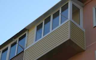 Отделка балкона сайдингом: виды материала и монтаж