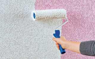 Покраска декоративной штукатурки: способы выполнения работ