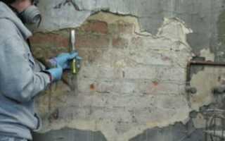 Как снять старую штукатурку со стен без проблем