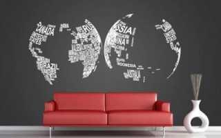 Карта мира на стену: фотообои в интерьере