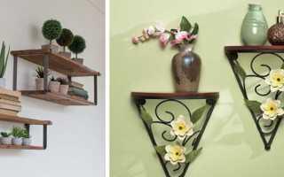 Как повесить полочки на стену для цветов своими руками