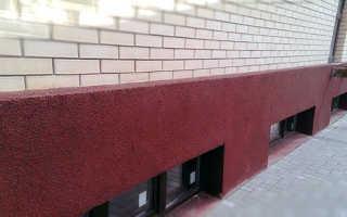 Стойкая к истиранию краска для наружных работ по бетону, дереву и металлу