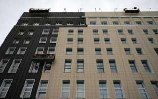 Вентилируемые фасады: облицовка керамогранитом, как вариант