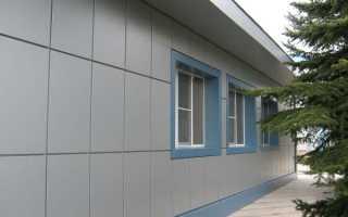 Облицовка фасада керамогранитом: нюансы работы