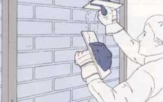 Материал для штукатурки стен: что потребуется для работы