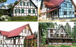 Отделка фасада дома в стиле фахверк или классика жанра
