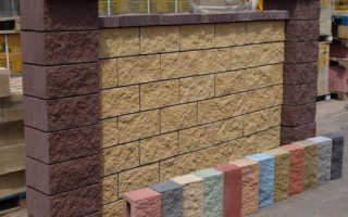 Облицовка керамзитобетонная: современный строительный материал