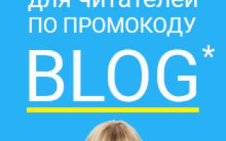 Современный зал 2020 | Блог