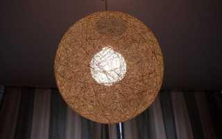 Люстра из нитки своими руками: мастер-класс по созданию потолочного светильника, абажура из нитки и воздушного шара
