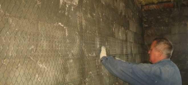 Штукатурка стен с сеткой: видео-инструкция