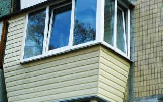 Наружная отделка балконов: делаем правильно