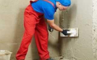 Цементная штукатурка стен: делаем правильно