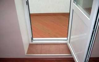 Балконный порог: возможности использования пластиковых балконных порогов