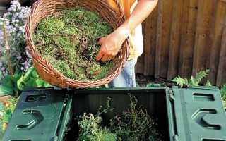 Компост – как правильно и быстро сделать компост | Полки ()