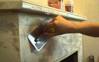 Облицовка печей камнем искусственным