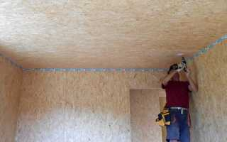 Отделка потолка плиткой ОСБ: правила выполнения