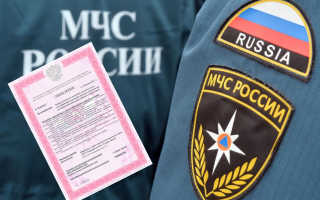 Получение лицензии МЧС в Уфе
