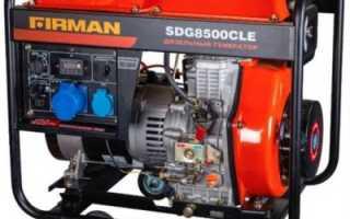 Какой дизель генератор лучше?
