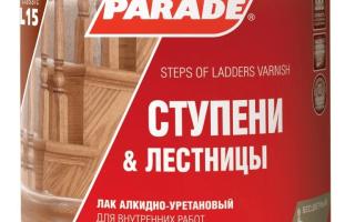Какой лак лучше для сосновой лестницы: какой выбрать для дома