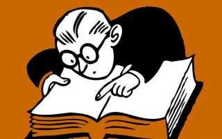 Тэны — это что такое: определение и виды термина – это что такое: определение и виды термина