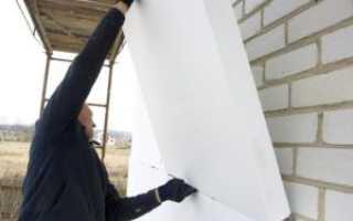 Какой толщины должен быть пенопласт для утепления дома снаружи